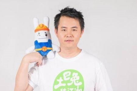 土巴兔赴港IPO:2018上半年亏损逾6亿南雄